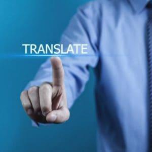 תרגום מקצועי ומהיר לעסקים